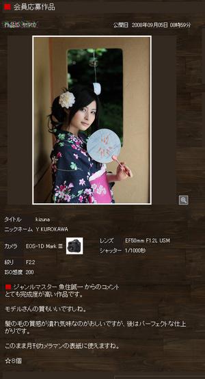 Canonphoto1_2