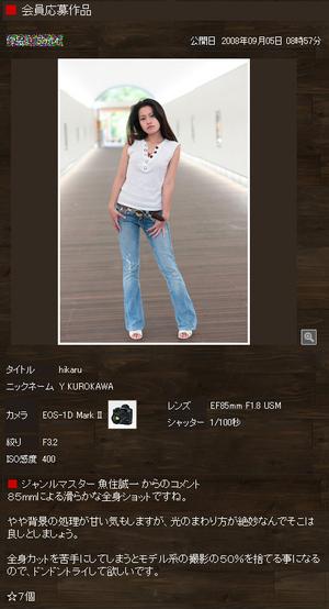 Canonphoto2_2