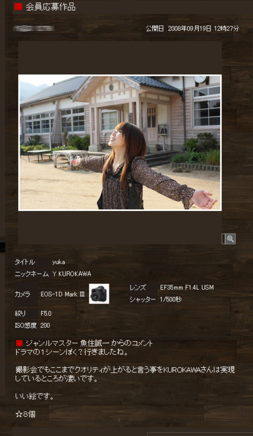 Canonphoto3