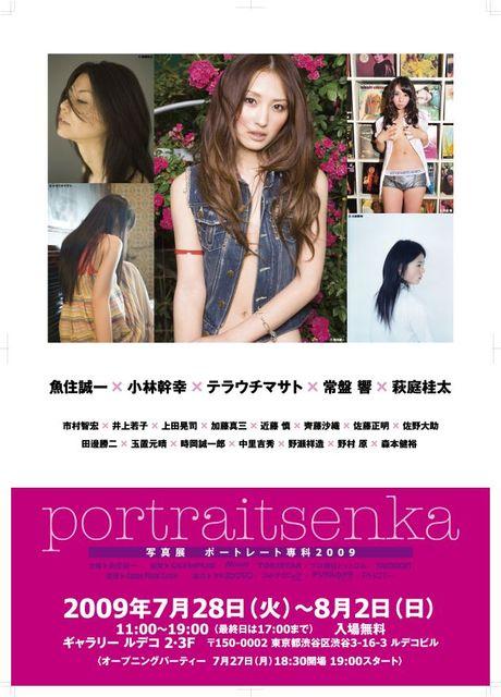 Portreits